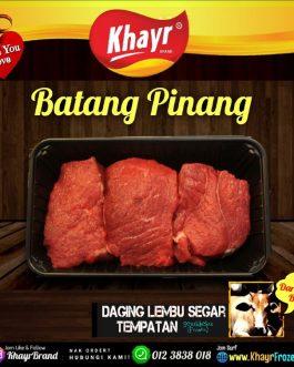 Daging Batang Pinang (400gm)