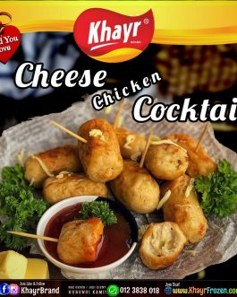 ° Sosej Cheese (11 pcs)