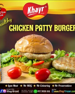 ٭ Patty Burger Ayam (7 pcs)
