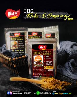 BBQ Rubs & Seasoning – Meat (50gm)